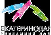Рекламный Дом Екатеринодар