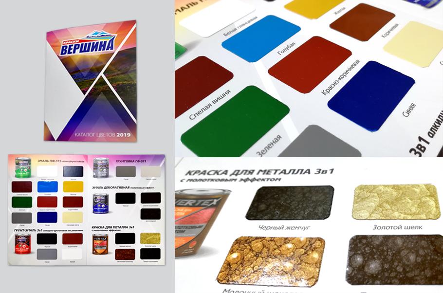 Выкрасы лакокрасочной продукции